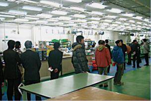 生産技術セミナー